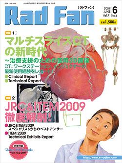 RadFan 2009年6月号