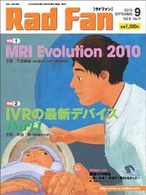 RadFan 2010年9月号