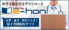 ehon3