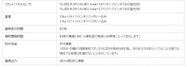 fujifilm02