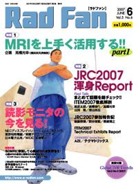 RadFan 2007年6月号
