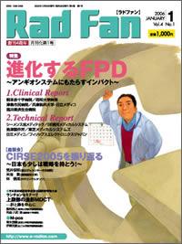 RadFan 2006年1月号