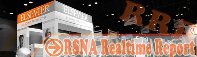 RSNA Realtime Reportへ